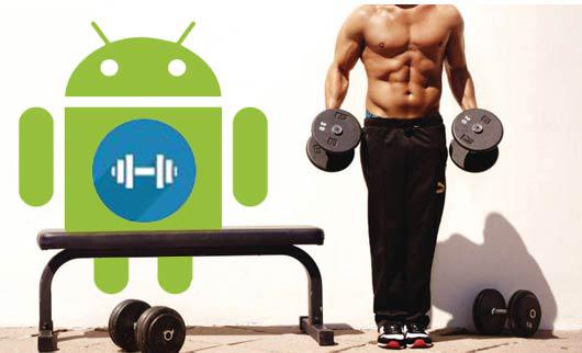 Vaš Android Trener